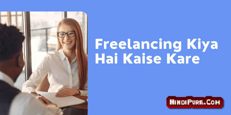 Freelancing Kiya Hai Kaise Kare.png