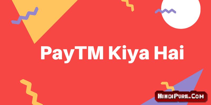 Paytm Kiya Hai