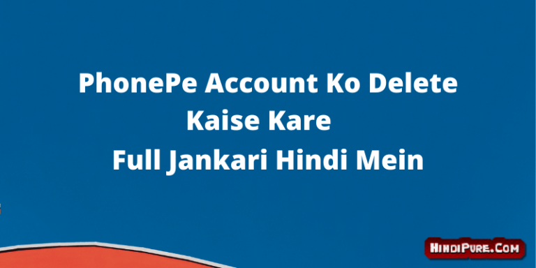 PhonePe Account Ko Delete Kaise Kare