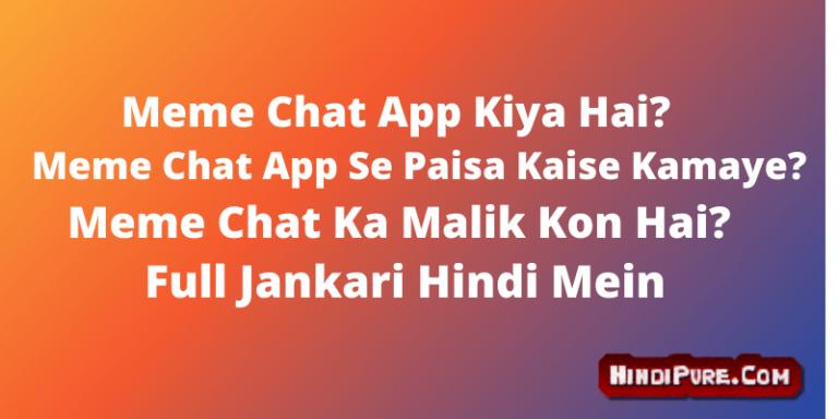 Meme Chat App Kiya Hai