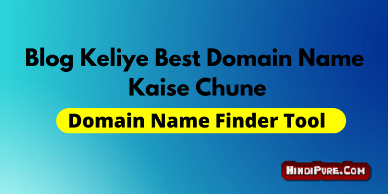 Find Best Domain Name For Your Website